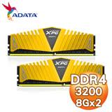 ADATA 威剛 XPG Z1 DDR4 3200 8G*2 桌上型記憶體