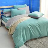 英國Abelia《漾彩混搭》雙人四件式天使絨被套床包組-綠*灰