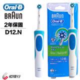 【德國百靈Oral-B】歐樂B-動感超潔電動牙刷D12.N