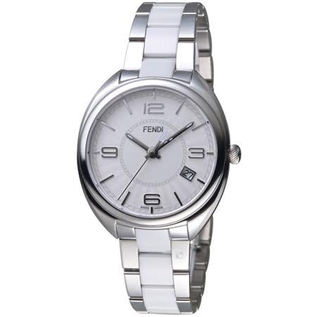 芬迪 FENDI Momento系列放射紋飾腕錶 F218034004