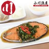 【小川漁屋】頂級挪威鮭魚切片1片(100G/片+-10%)任選