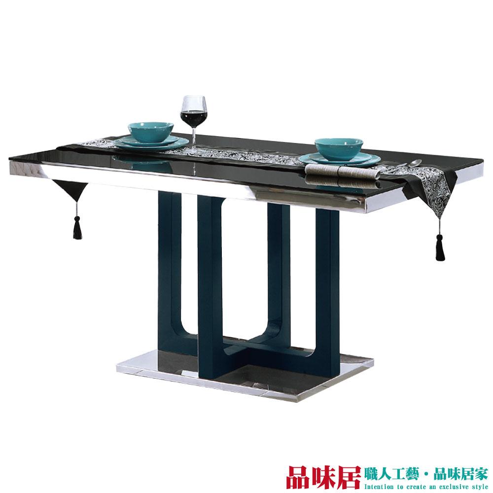 【品味居】卡加提 時尚4.7尺玻璃餐桌(不含餐椅)