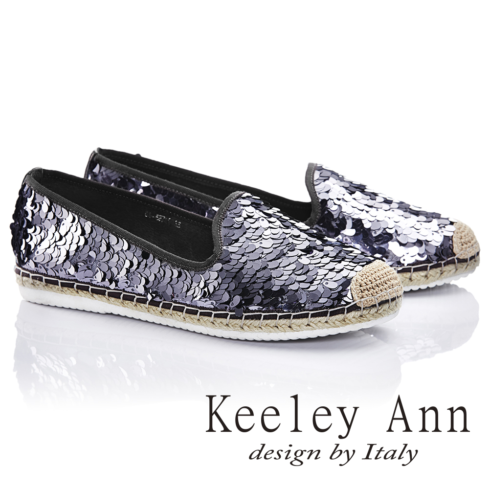 Keeley Ann獨特魅力-閃耀亮片羽毛編織真皮軟墊平底鞋(灰色725972180-Ann系列)