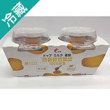 光泉頂級鮮奶優酪-100%蜂蜜 130G