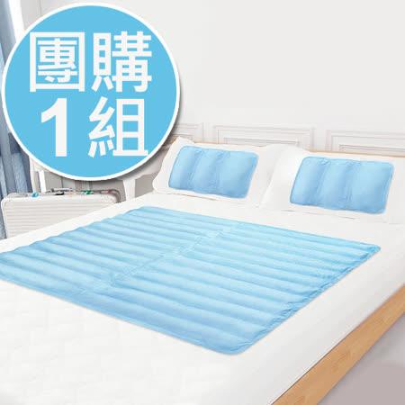(1床2枕)重量級超清涼 萬用冰涼冷凝墊組