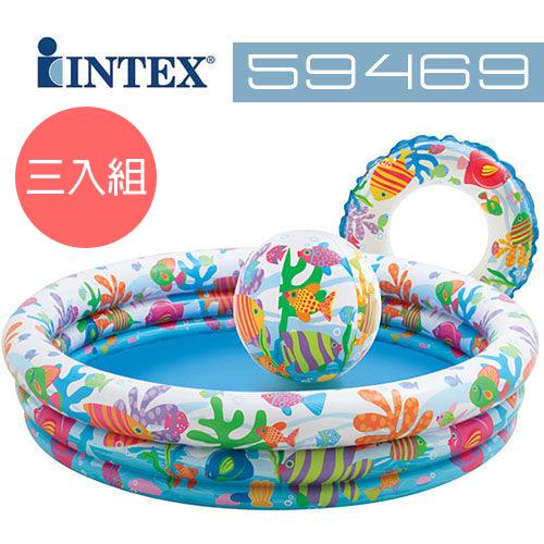 【INTEX】歡樂充氣泳池組-三入組 (59469)