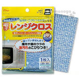 〔小禮堂〕日本AISEN微波爐專用纖維抹布《藍》輕鬆去除陳年油垢