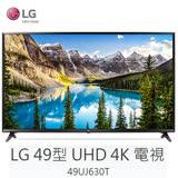 LG 49吋 UHD 4K 電視 49UJ630T