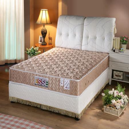 ESSE 2.3cm 3D 硬式床墊-單人
