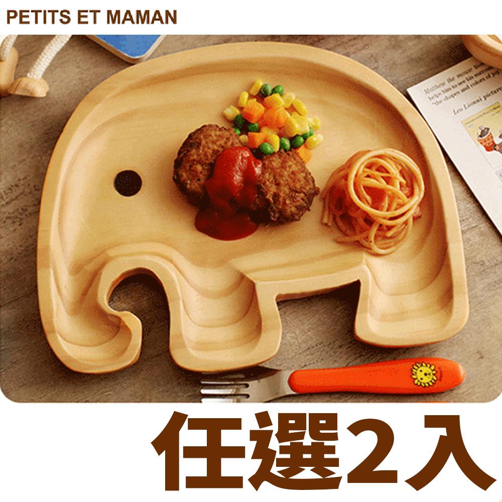 PETITS ET MAMAN 日本造型木質餐盤