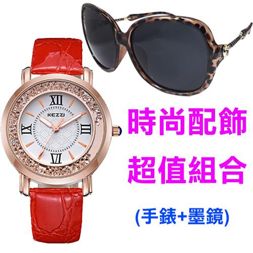 【Chimon Ritz】墨鏡+手錶 時尚配飾超值組合
