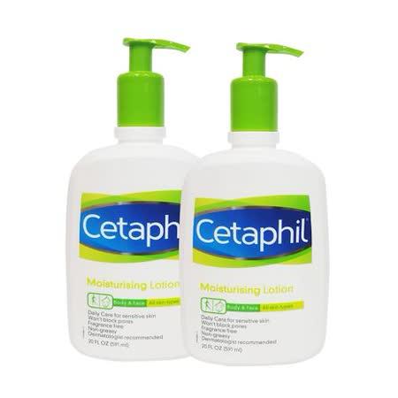 Cetaphil 舒特膚  溫和乳液 591ml*2入
