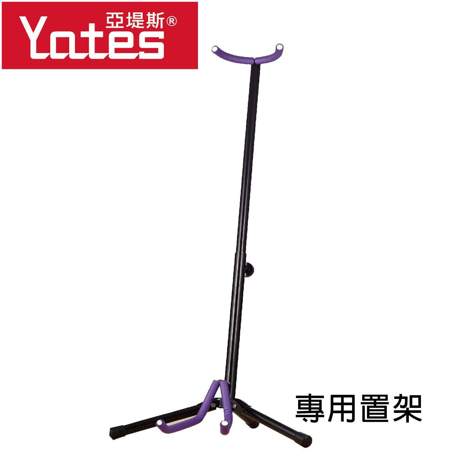 台灣品牌Yates亞堤斯吸塵器手持無線系列--吸塵器置架