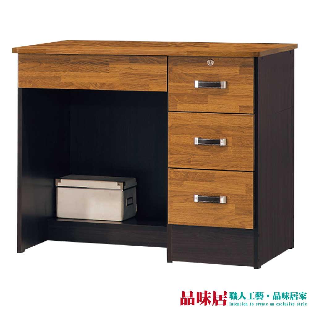 【品味居】梅韋 時尚3尺木紋書桌/電腦桌(二色可選)