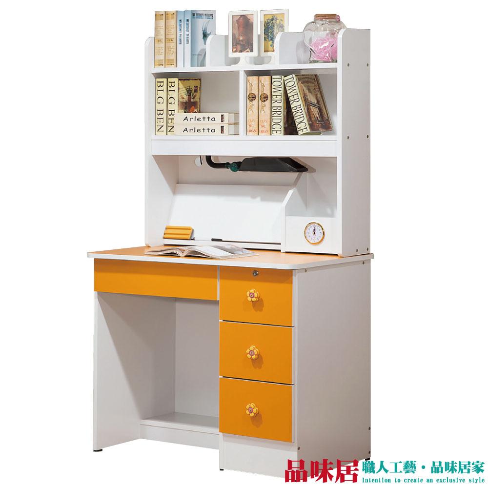 【品味居】比安 時尚3尺木紋書桌/電腦桌組合(二色可選+上+下座)