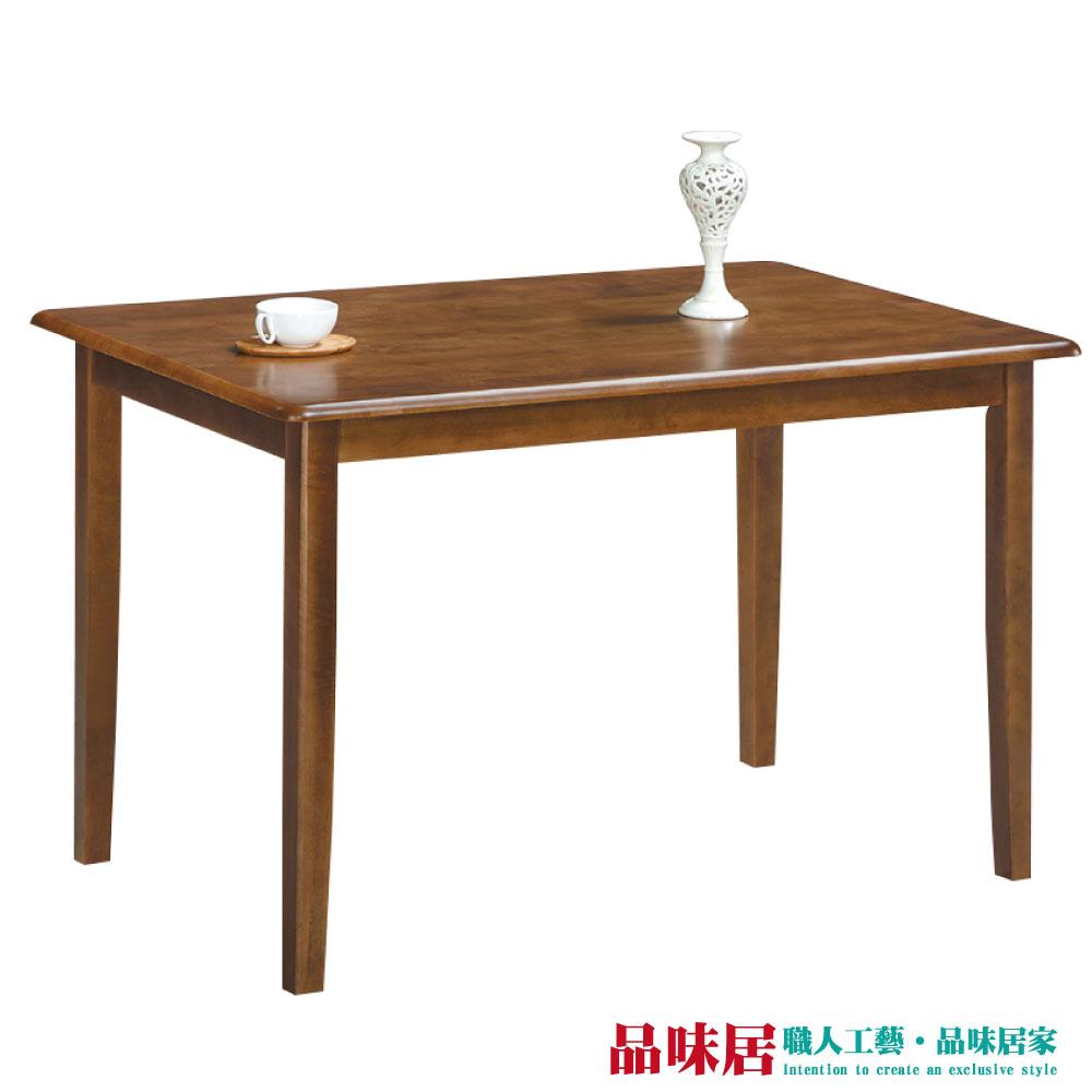 【品味居】艾伯 時尚4.1尺實木餐桌/休閒桌