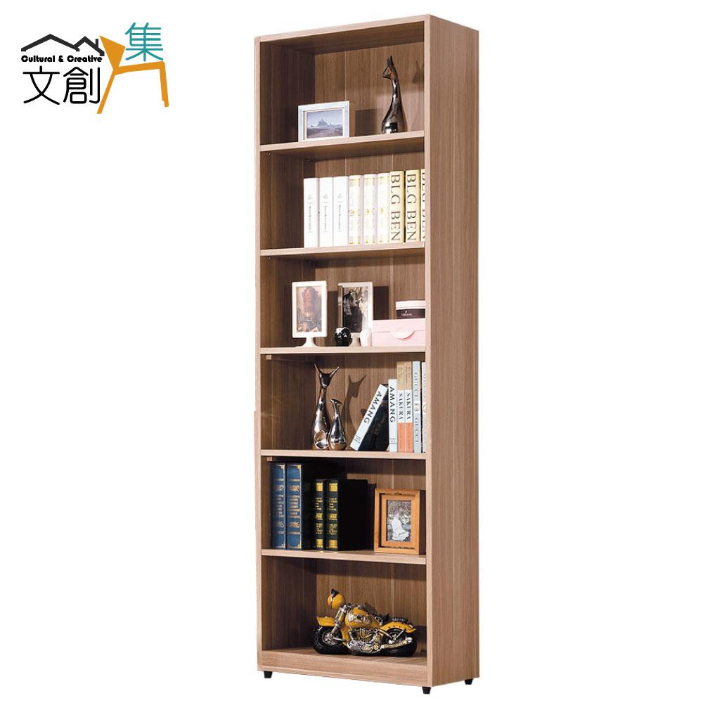 【文創集】莎蘿 時尚2尺木紋開放式書櫃/收納櫃