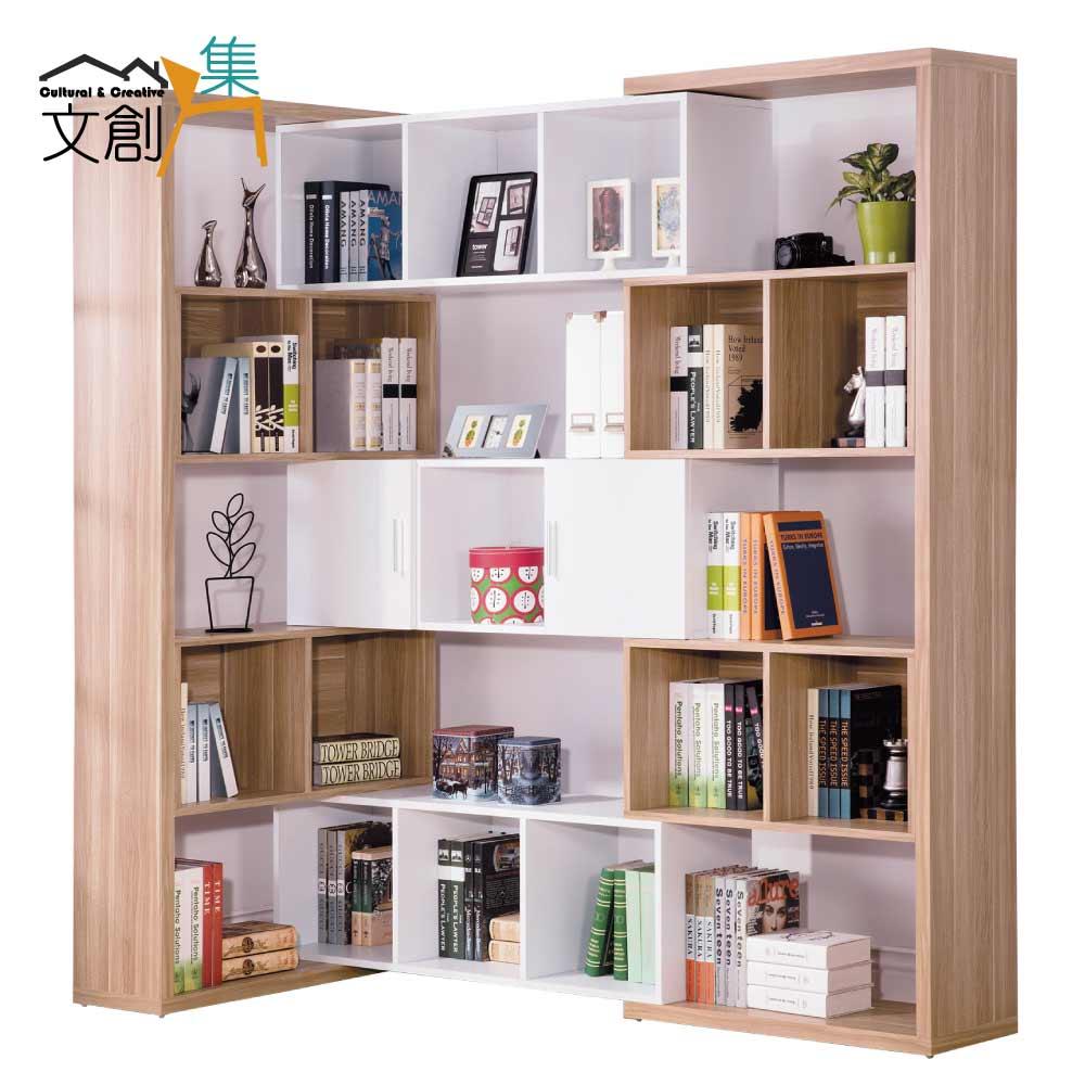 【文創集】坎德 時尚8.7尺伸縮式木紋書櫃/收納櫃組合(三色可選)