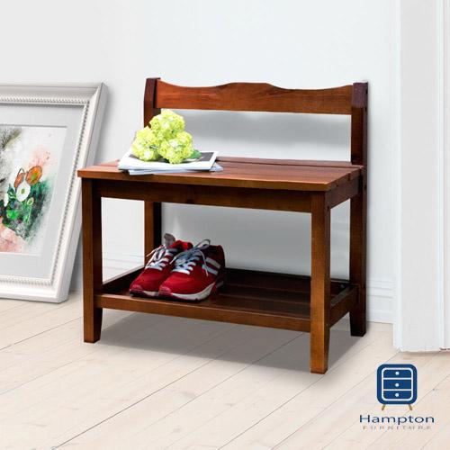 漢妮Hampton泰德實木穿鞋椅(60cm)