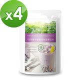 【樸優樂活】100%香芋紫薯雙紫星養生粉(350g/包)x4件組