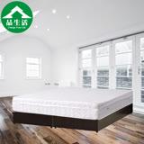 【品生活】經典二件式房間組2色可選 (床頭箱+床底)-單人加大3.5尺