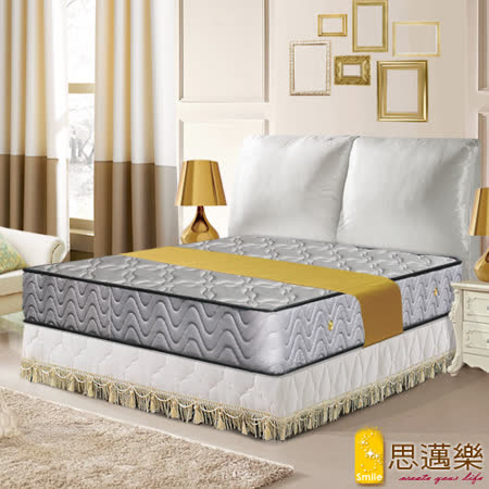思邁樂 黃金睡眠 五段式獨立筒-雙人