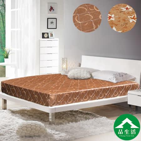 品生活 日式護背 冬夏彈簧床墊-雙人