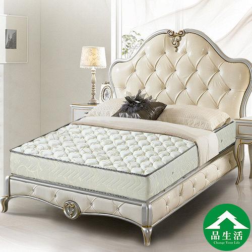 【品生活】立體加厚護背式冬夏兩用彈簧床墊3.5X6.2尺(單人加大)