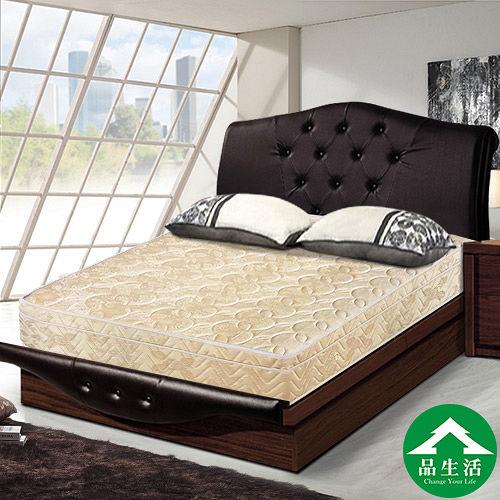 【品生活】頂級護背式乳膠冬夏兩用彈簧床墊3.5X6.2尺(單人加大)