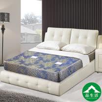 【品生活】藍色緹花護背式冬夏兩用彈簧床墊5X6.2尺(雙人)