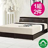 【品生活】超值二件式房間組(床頭+床底)不含床墊