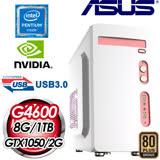 華碩 MANAGER【摩拉克斯】Intel G4600 GTX 1050 2G 高效能獨顯電腦