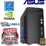 華碩 MANAGER【貝雷特】Intel G4400 GTX 1050 2G 高效能獨顯電腦