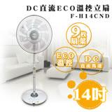 贈USB風扇【國際牌Panasonic】14吋ECO溫感奢華型DC直流風扇 F-H14CND 科技灰