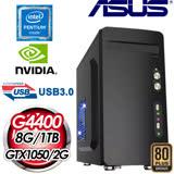 華碩 MANAGER【尋龍者】Intel G4400 GTX 1050 2G 高效能獨顯電腦