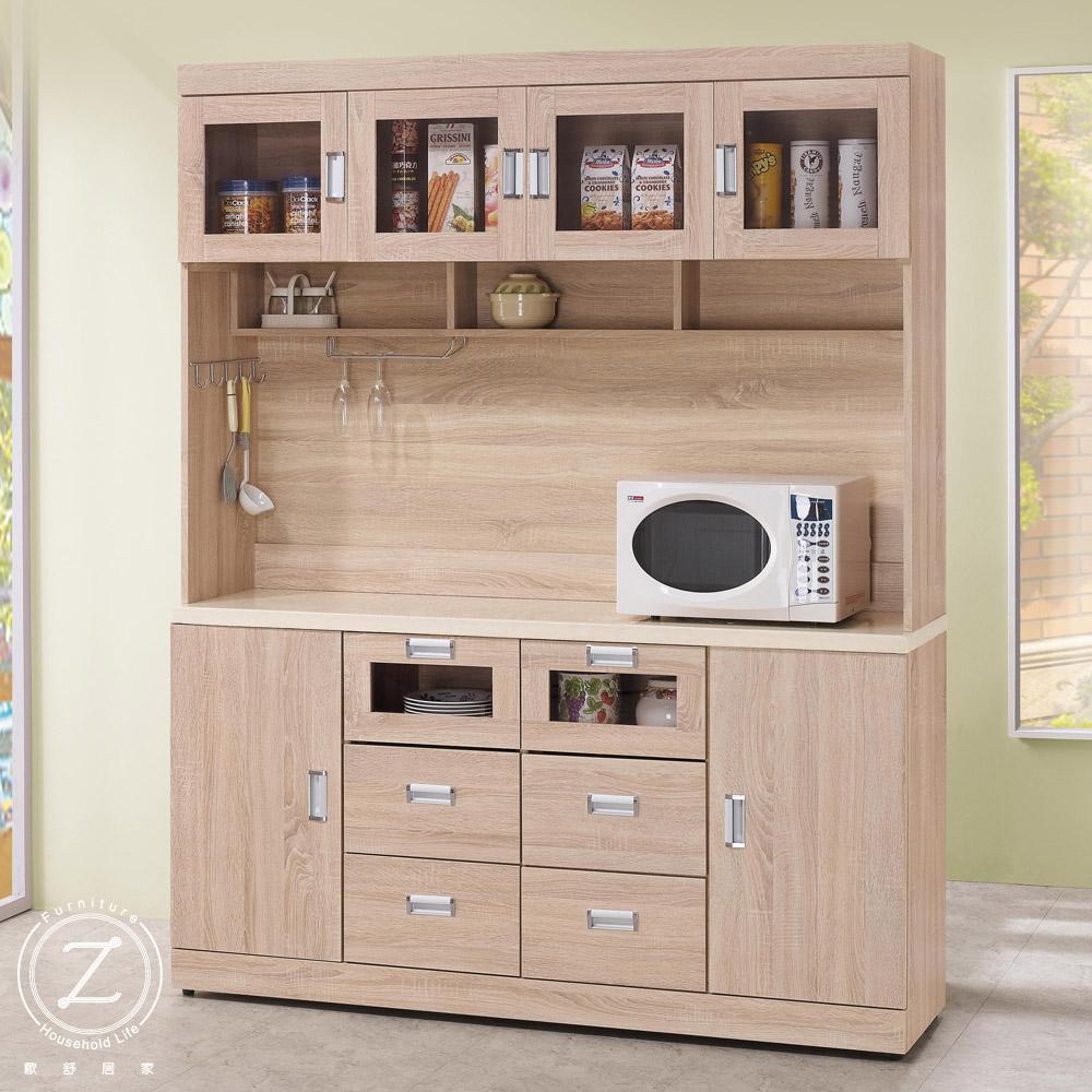 【OZ 歐舒】蘭頓5.3尺原橡色石面碗盤櫃組