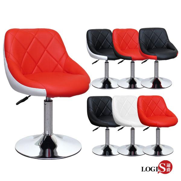 LOGIS邏爵~ 愛麗絲低吧台椅 低吧檯椅 工作椅 美容椅 休閒椅 美髮