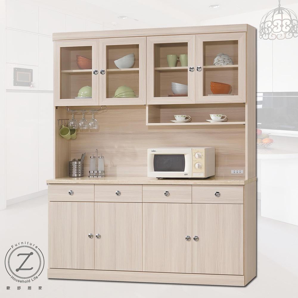 【OZ 歐舒】麗特5.3尺白雪衫仿石面碗盤櫃組