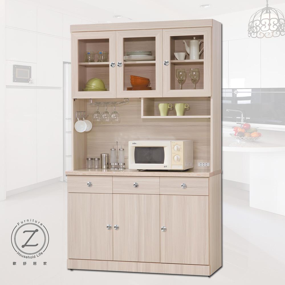 【OZ 歐舒】麗特4尺白雪衫仿石面碗盤櫃組