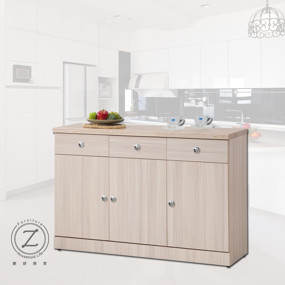 【OZ 歐舒】麗特4尺白雪衫仿石面碗盤櫃