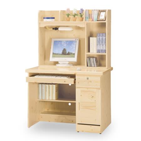 HAPPYHOME  3.2尺電腦桌