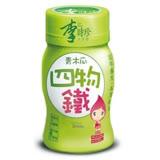 (團購3盒)李時珍 青木瓜四物飲 四物鐵 6+2瓶/盒(三盒)免運優惠組◆德瑞健康家◆
