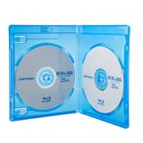 DigiStone 藍光DVD Logo燙銀雙片精裝軟盒 (25個)