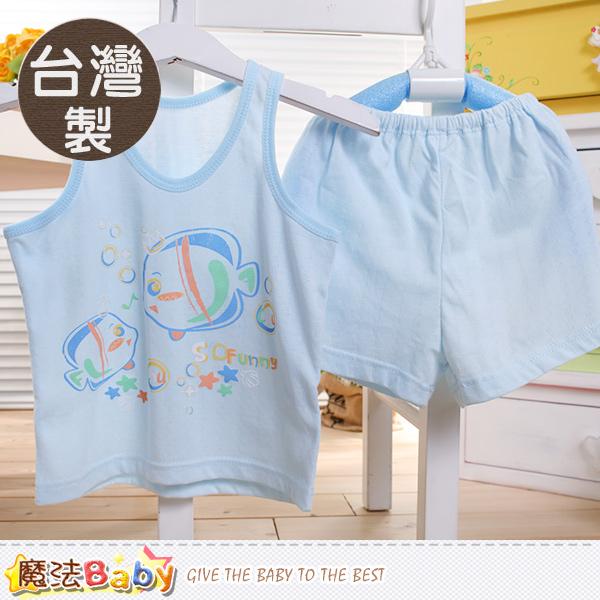 魔法Baby 台灣製兒童純棉居家背心套裝 k50460