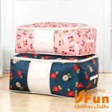 【iSFun】居家收納*大號透視棉被袋/粉櫻桃