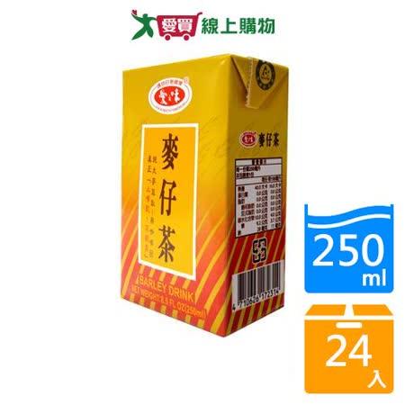 愛之味麥仔茶(微甜)250ML*24
