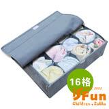 【iSFun】竹炭纖維*16格附蓋內衣小物收納盒11L
