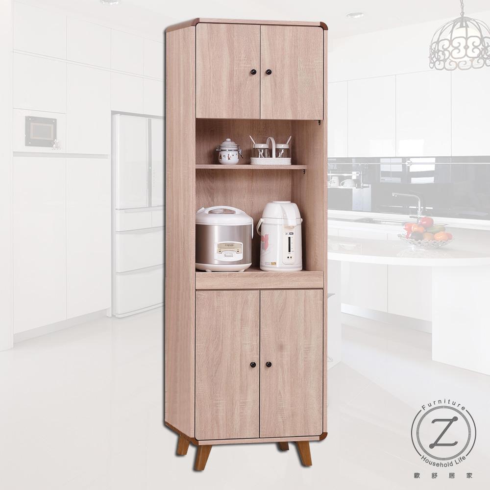 【OZ 歐舒】希斯2X6尺高收納餐櫃