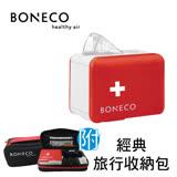 【瑞士BONECO】攜帶型超音波保濕機U7146(黑)