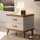 日本直人木業-LIVE潔白生活55cm床頭櫃